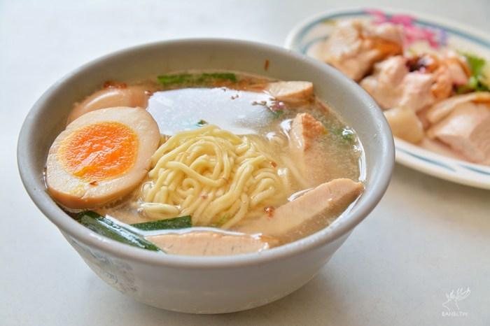 昶鴻麵點 黃金蛋與肉塊的溫暖切仔麵-萬華龍山寺美食,米其林必比登推薦