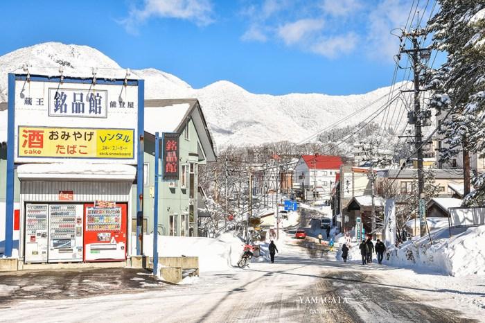山形住宿:藏王高見屋樹林飯店,泡溫泉、看藏王樹冰、滑雪很方便,附週邊居酒屋美食清酒介紹