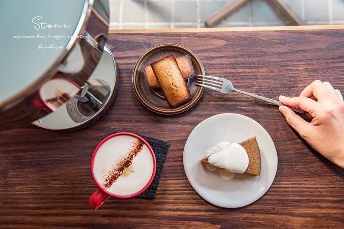 台北咖啡:STONE espresso bar安和路安靜歐洲氛圍,好喝咖啡與特色甜點