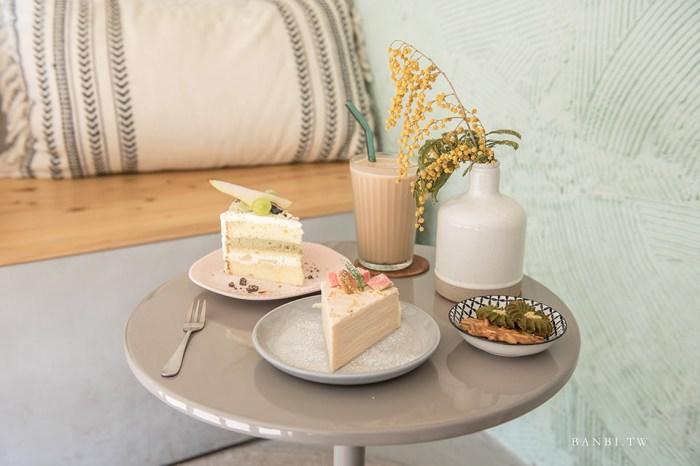 台北甜點:舒適圈Comfort Zone 柔美紅心芭樂千層與水果戚風蛋糕,和店貓為伴的下午茶