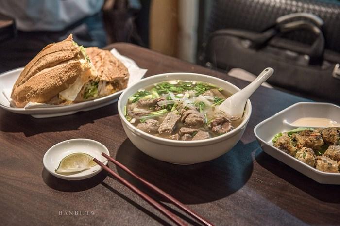 台北中山-阿忠越式傳統牛肉河粉 推薦大份量越式法國麵包、牛骨慢燉湯頭(中原店)
