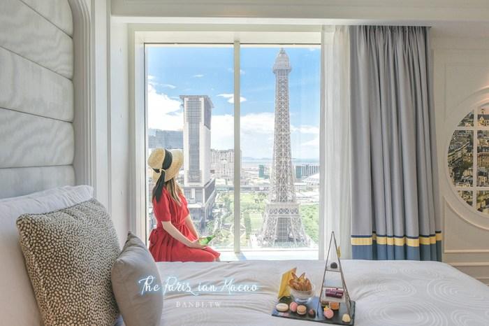 澳門酒店:澳門巴黎人香檳套房,窗外就是巴黎鐵塔夢幻美景(推薦餐廳、接駁車、住宿與設施介紹)