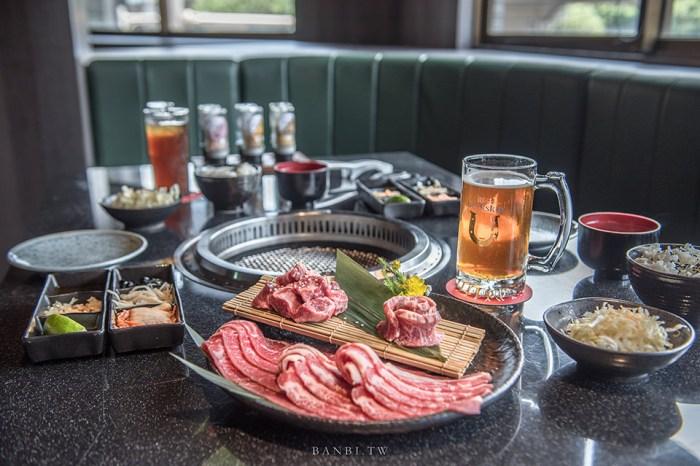 台北中山-柏克金燒肉屋:燒肉雙人午餐套餐、日式丼飯定食,中午開始好好享受