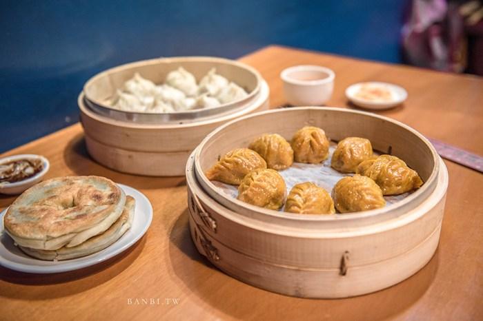 台北美食:盛園絲瓜小籠湯包 多汁的大人氣湯包、菜肉蒸餃,再來份芋泥糕甜點