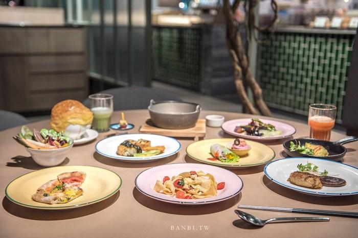 蔬食餐廳推薦:果然匯板橋店 超多種多國自助蔬食料理,平實價位、開心聚餐吃到飽