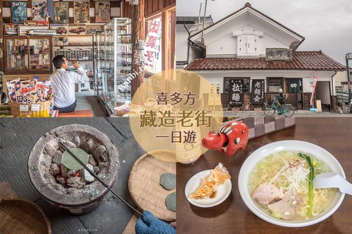 福島景點:喜多方藏造老街一日遊,喜多方拉麵、拉麵神社、火爐烤仙貝、日本酒酒廠、漆器咖啡館、畫紅牛