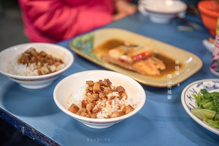 南機場夜市吃早午餐:岡山肉燥飯現煮魚湯與海產粥40元起,台北難得的便宜價格