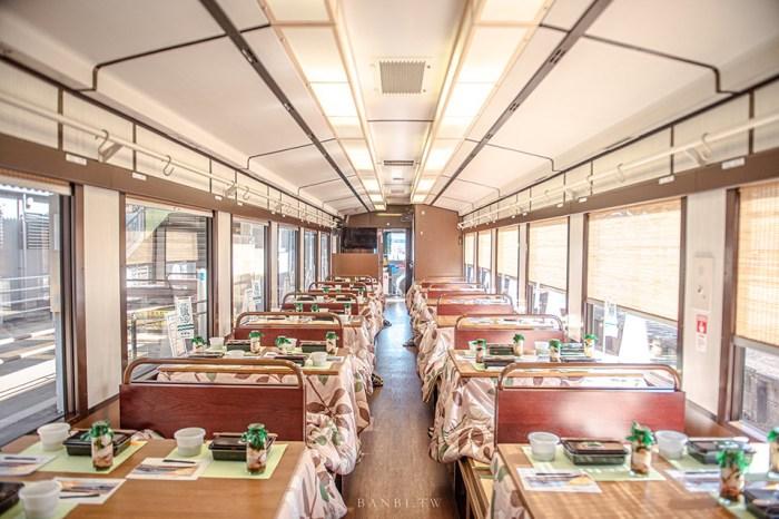 岩手三陸鐵道暖桌列車:坐在小丸子暖被裡,吃海鮮瓶丼便當,以海景為伴