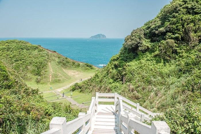 基隆忘憂谷.101高地-與海同行的海濱步道,輕鬆登山、望幽沁藍色美景
