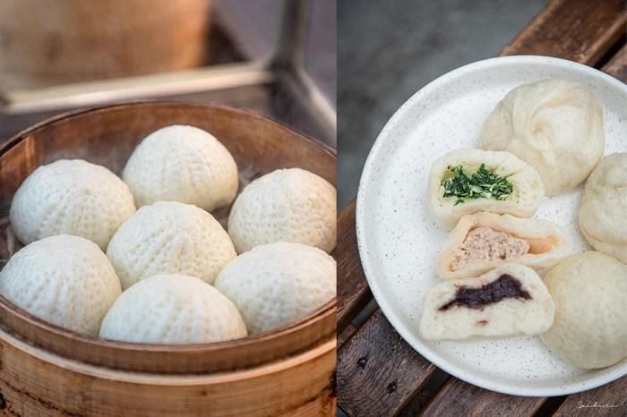 台北康記老麵包子:手工老麵製作香Q好吃鮮肉包、青江菜包-中正紀念堂美食