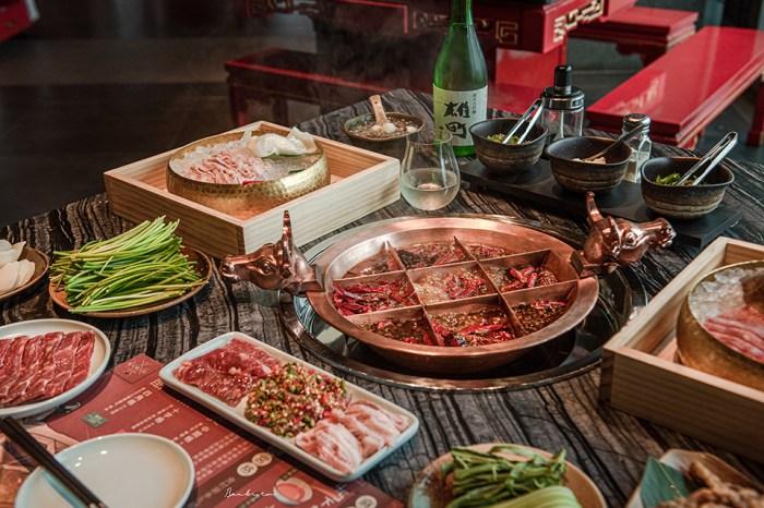 台北信義:麻辣45九宮格和牛重慶麻辣鍋,香麻辣重口味與和牛控聚餐推薦(可外帶麻辣鍋