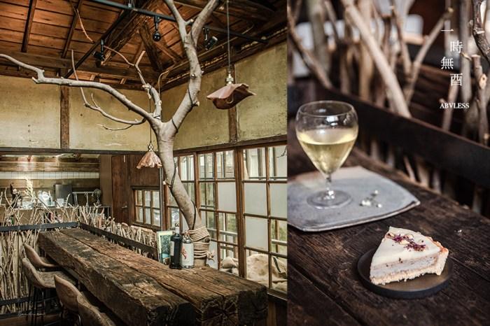 台北酒吧一時無酉 白天無酒精酒吧:中山18日式老屋裡,甜點調酒客製化的白晝狂歡