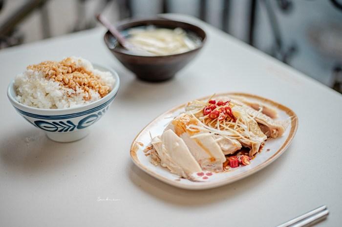 山內雞肉古亭店:厚實白切雞肉+雞油飯套餐,米其林推薦南機場高人氣小吃
