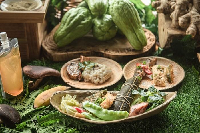 嘉義阿里山行程:愛玉竹筍和山林美味創意餐+愛玉體驗,愛玉豆腐、咖啡蜜地瓜好好吃!