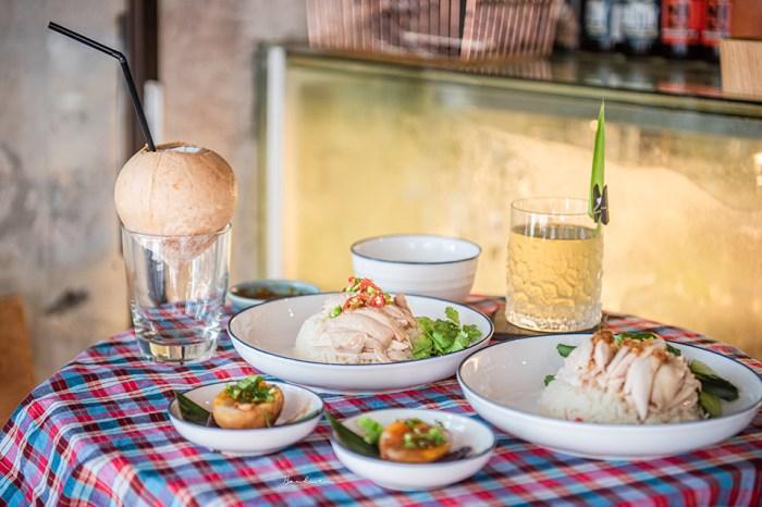 中山美食:KMG泰式海南雞飯 泰國老闆的家鄉味,忍不住吃光的雞汁飯、員工餐綠咖哩飯