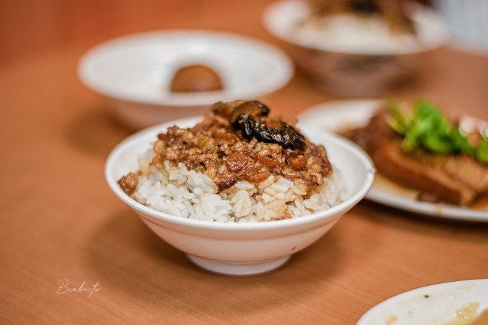 台北中山-黃記魯肉飯 數十年老店超綿滷肉飯和台北神級滷白菜,不愧盛名!
