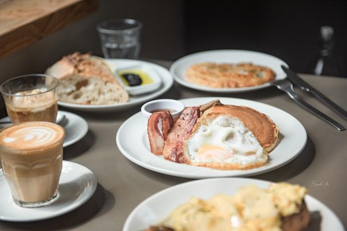台北早午餐Woolloomooloo富錦-黑糖肉桂奶油鬆餅、好吃酵母麵包,貪戀窗邊陽光溫度