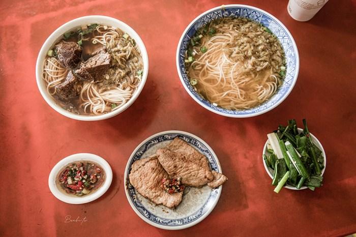 台中上海未名麵點:米其林必比登推薦排骨麵老店,免費小菜驚艷難忘最是好吃