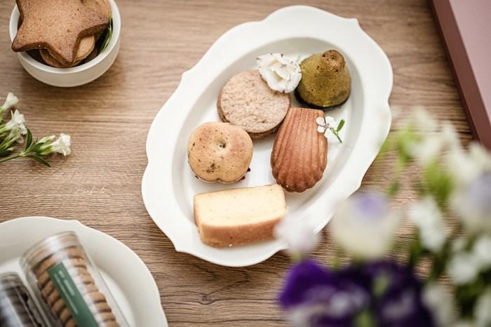 台中二月森甜點工作室:揉入台灣味道與溫度的手工喜餅蛋糕,餅乾真心好吃!
