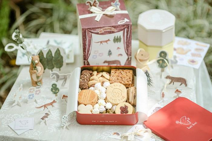 koti koti鐵盒餅乾-做最可愛的餅乾,把童話森林、小動物搬到手工餅乾盒