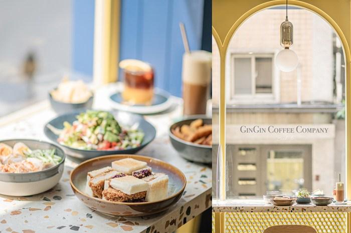 忠孝新生早午餐GinGin Coffee Company-陽光窗景咖啡廳,來一份現做花雕醉雞拌麵和現做早午餐吧!