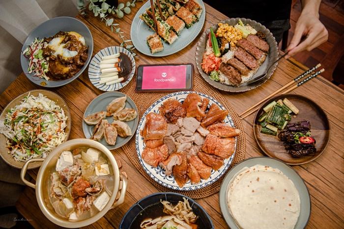 米其林美食foodpanda外送到家,不出門排隊在家摘星!必比登推薦烤鴨、日本和牛、泰國菜
