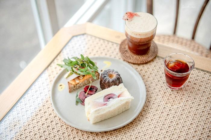 台北士林-有明心 陽明山腰白屋咖啡館,嚐創意咖啡和甜點,特地上山也甘願