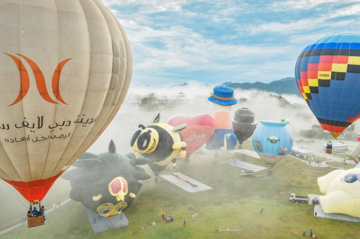 台東熱氣球攻略:預約票券免排隊不動腦玩法、部落食尚兩天一夜私房行程安排