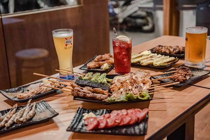 台北士林 柒息地串燒屋:秘醬燒15元起平價居酒屋,士林夜市新聚餐棲身所