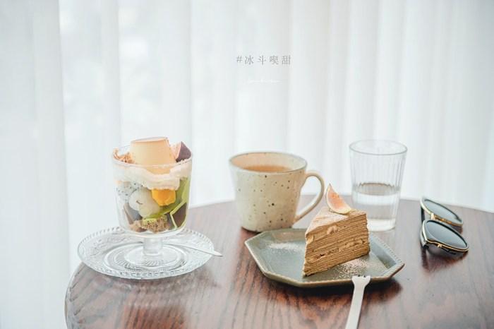 台北冰斗喫甜:小公園的甜點室,布丁水果甜點杯、綿密千層蛋糕,集合所有的美好