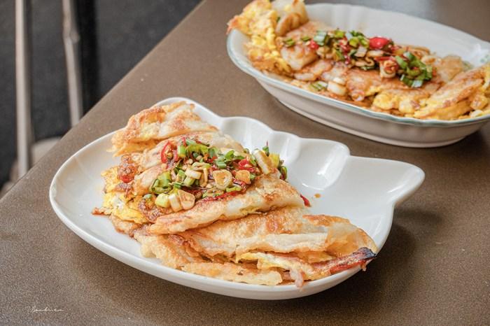 高雄美食 萬川晨食:金黃酥脆厚Q南部粉漿蛋餅早餐,加特製辣椒醬更好吃