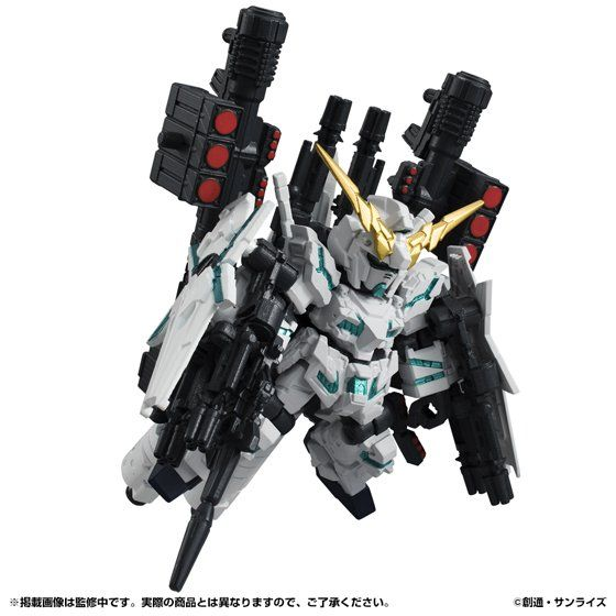 機動戦士ガンダム MOBILE SUIT ENSEMBLE EX01 フルアーマー・ユニコーンガンダム:プレミアムバンダイ フィギュア新作予約開始