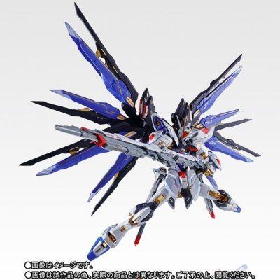 【開催記念商品】METAL BUILD ストライクフリーダムガンダム SOUL BLUE Ver. ※会場受け取り