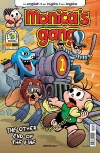 gang26