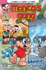 gang30
