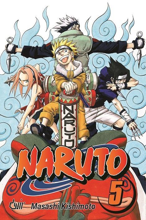 9789895592395 - Naruto 05 Os Rivais