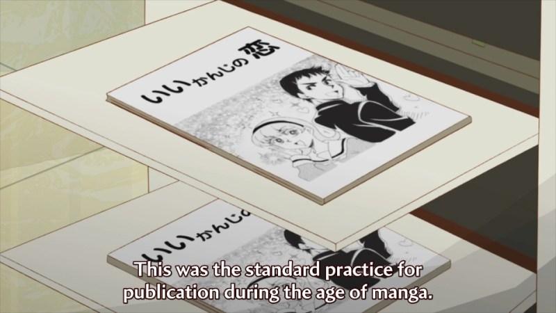 FIGURA 6. Processo de impressão de Ii Kanji no Koi na Mansão do Manga.