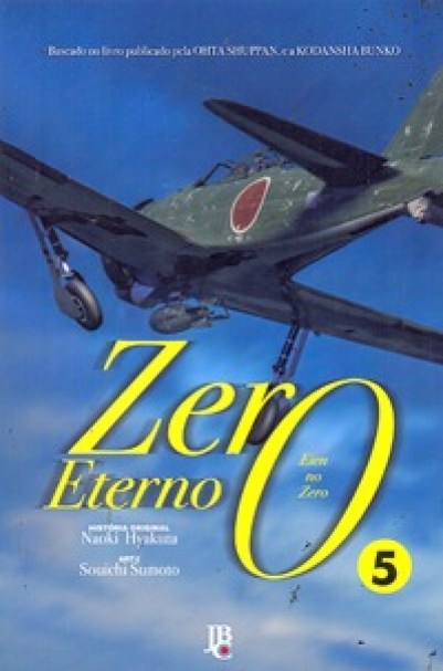 zeroeterno5