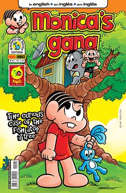 gang62