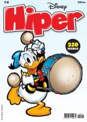 hiper48capa_1