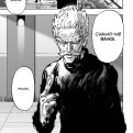 OPM04_interior_Page_4