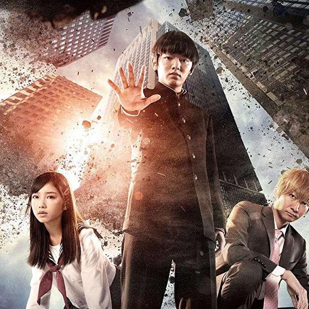 Mob Psycho 100: série baseada no manga de One