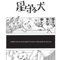 Hoshi-Mamoru-Inu-Miolo_PT-08