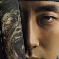 Kingdom é a nova série da Netflix baseada em BD