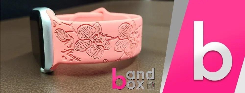 Bandbox.hu - Orchidea minta felirattal