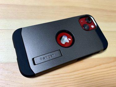 【iPhone 13&13Pro用】Spigenのケース購入レビュー!ケース選びの参考にどうぞ