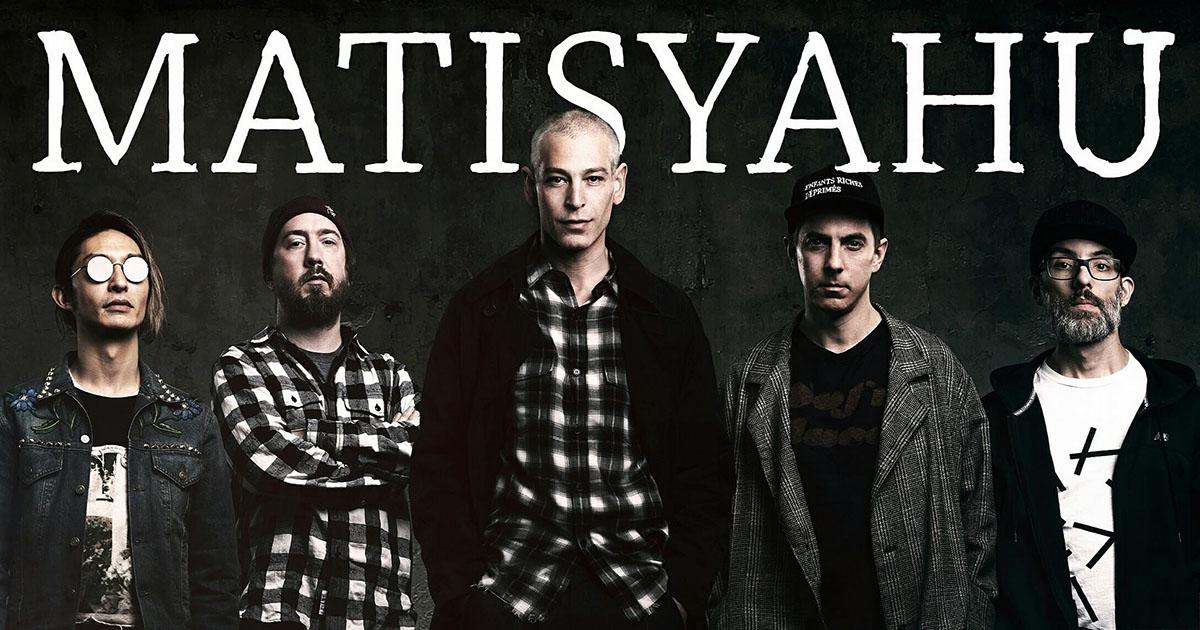 Matisyahu Undercurrent Tour - Live in Manila!