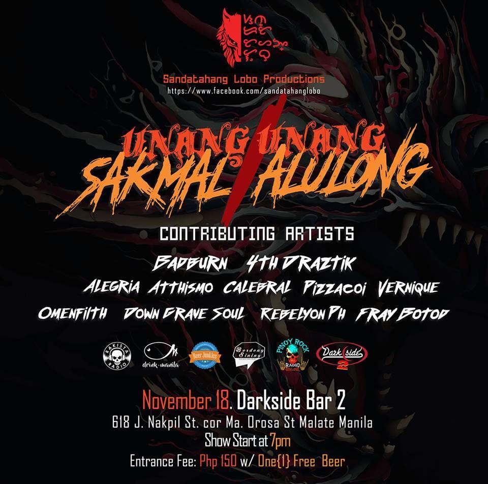 Sandatahang Lobo: Unang Sakmal, Unang Alulong