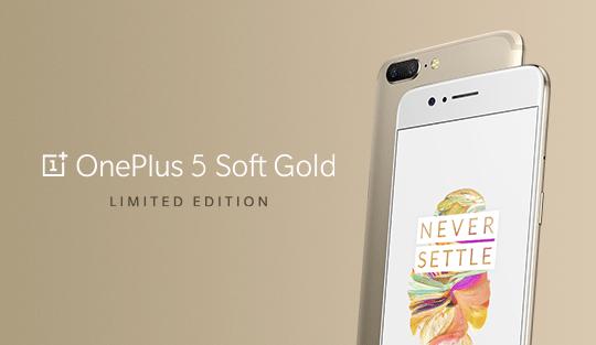 OnePlus 5 Soft Gold
