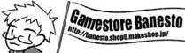 https://i2.wp.com/banesto.shop6.makeshop.jp/shopimages/banesto/logo.jpg